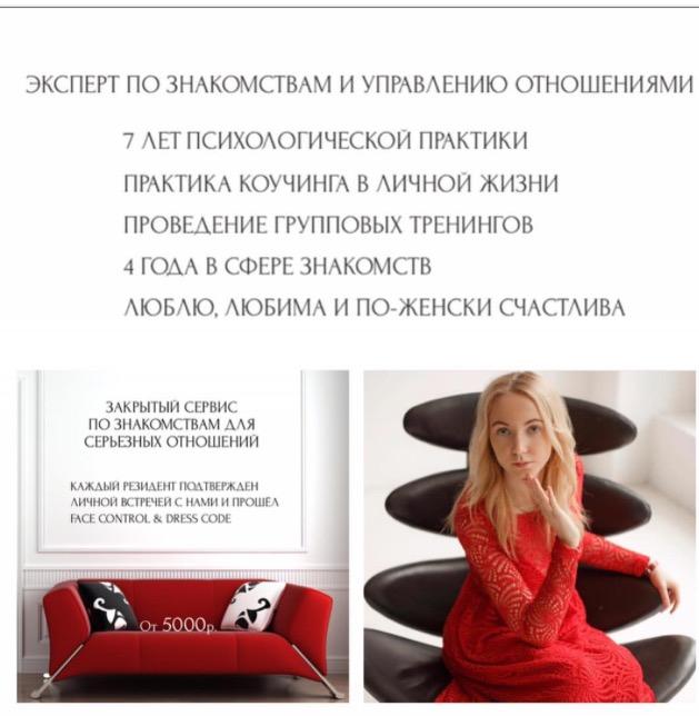 Закрытый клуб знакомств отзывы клубы культуры москва